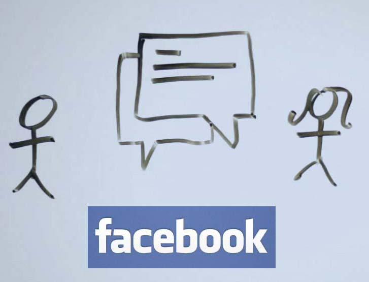 Facebook come leggere un messaggio in modo del tutto segreto for Segreti facebook