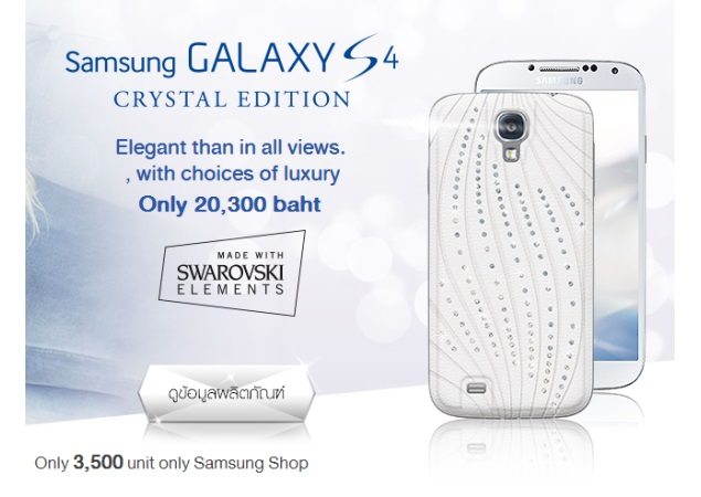 Nuovo Samsung Galaxy S4 Crystal Edition con cover Swarovsky S4 originale