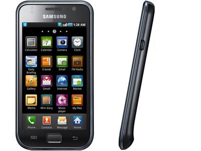 Come fare hard reset Samsung i9000 Galaxy S per risolvere problemi tel