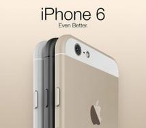 Ultime indiscrezioni iPhone 6 colori e reti supportate