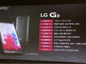LG G3 Stylus, in arrivo un phablet dalle caratteristiche sorprendenti